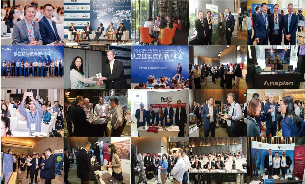 全球医药供应链创新峰会2019(上海)