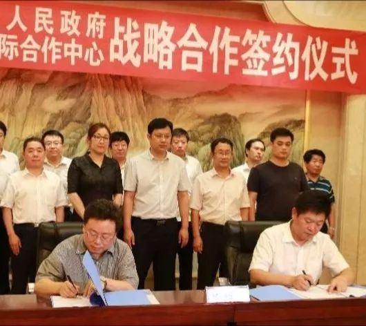 2019第五届中国·衡水服务机器人及特种机器人考察活动