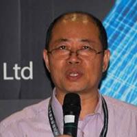 第二十届中国国际建筑智能化峰会
