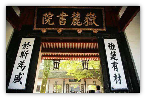 2020年2月课程丨哲学与东方领导力学习坊《曾国藩管理方略》