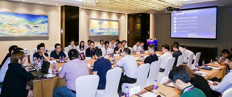 2020未来零售决策者大会(NextRetail 2020)上海