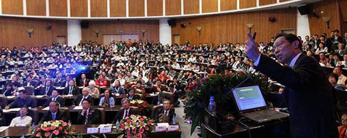 首届健康产业领袖峰会(tHIS 2015)