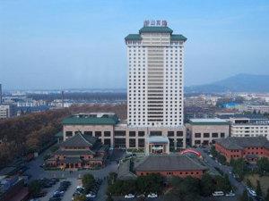 南京钟山宾馆(江苏省会议中心)