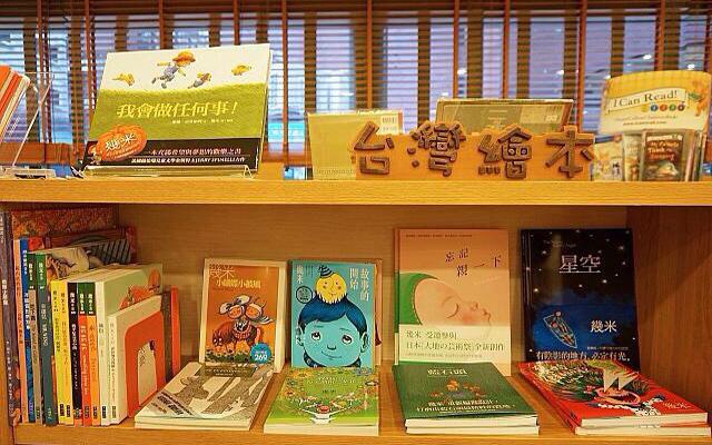 在台北, 你可能会爱上的7家特色书屋