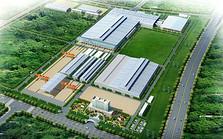 全国产业园区创新发展大会