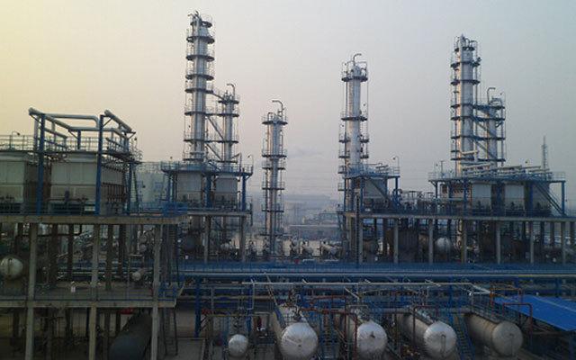 2015中国烷基化油技术与市场研讨会