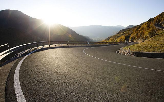 全国公路养护新材料应用技术大会