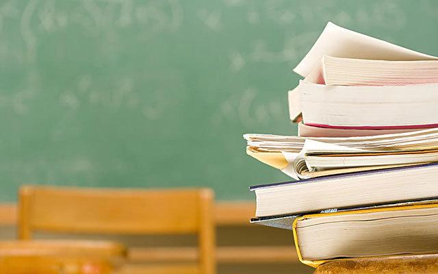 学习促进型课堂教学变革全国研讨会