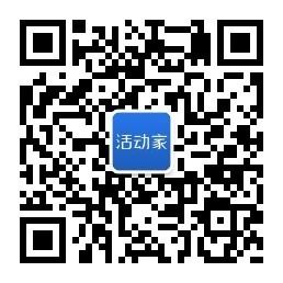 第四届亚太酒店筹建论坛