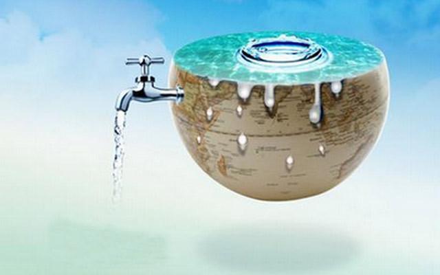 2015全国工业园区节水治污技术交流与示范工程研讨会