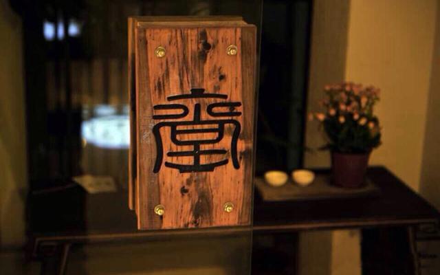 重庆这15家人气茶空间 让你轻松统治朋友圈