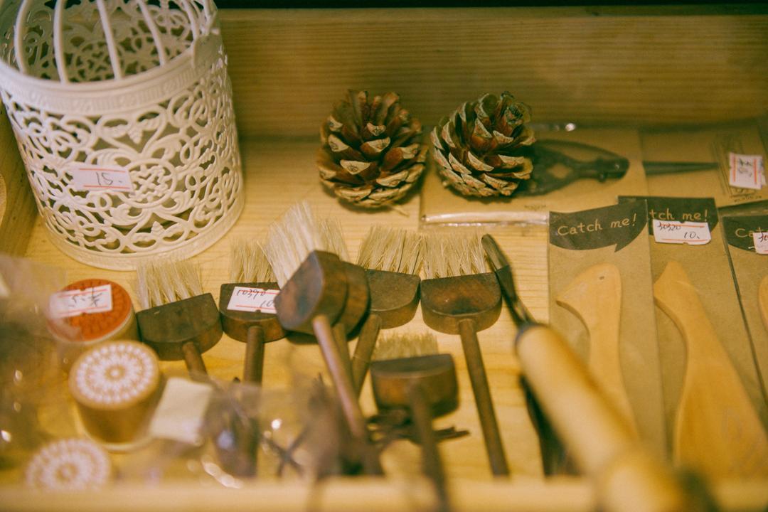 木马森林咖啡