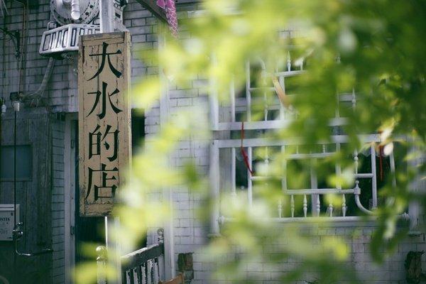 带你逛遍武汉最有特色的7家杂货铺