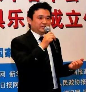 2015股权资本运营(中国)领袖峰会