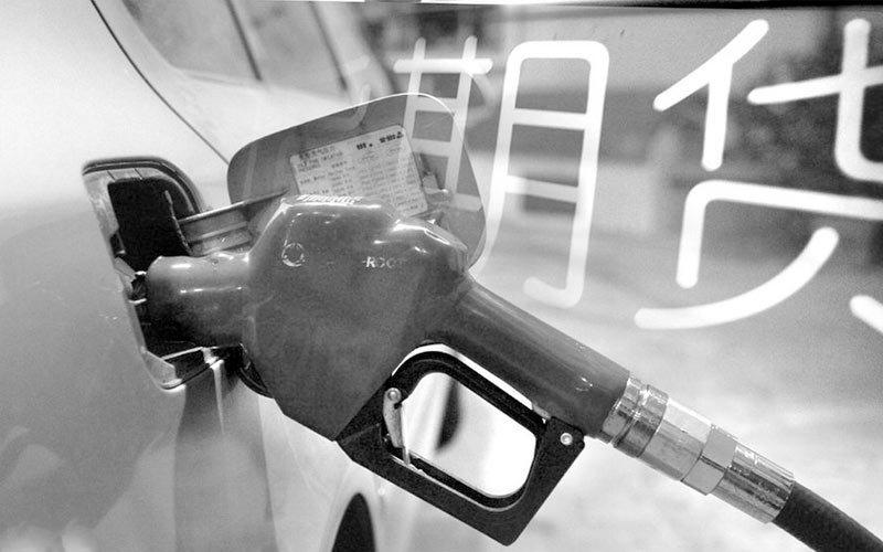 2015技术实战分析及原油期货高峰论坛