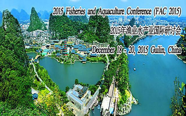 2015年渔业水产业国际研讨会