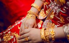 第一届中国婚嫁行业创新论坛