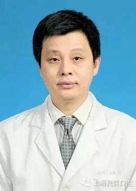 上海民营口腔种植学术研讨会