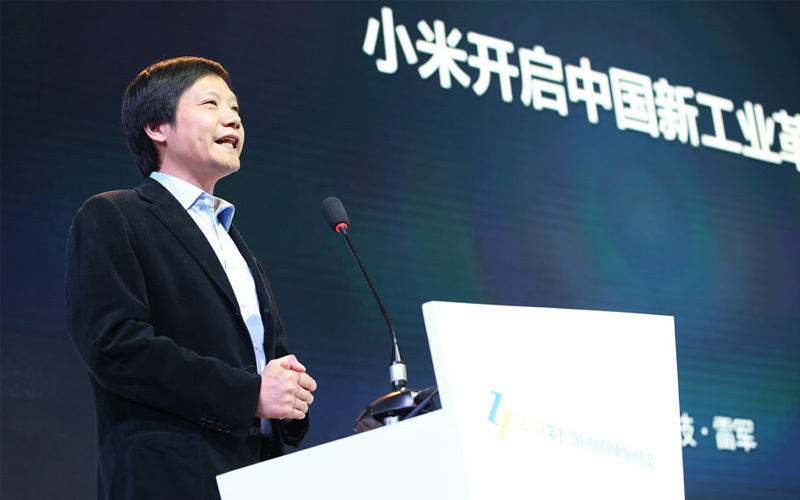 2015中国企业家领袖年会暨《中国企业家》30周年庆典