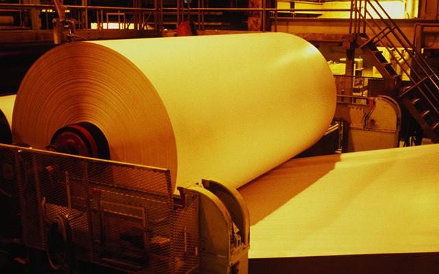 造纸化学品应用技术培训会