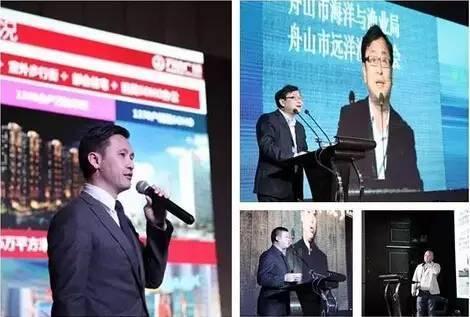 中国第三届铁板烧高峰论坛暨新餐饮、新思路分享大会