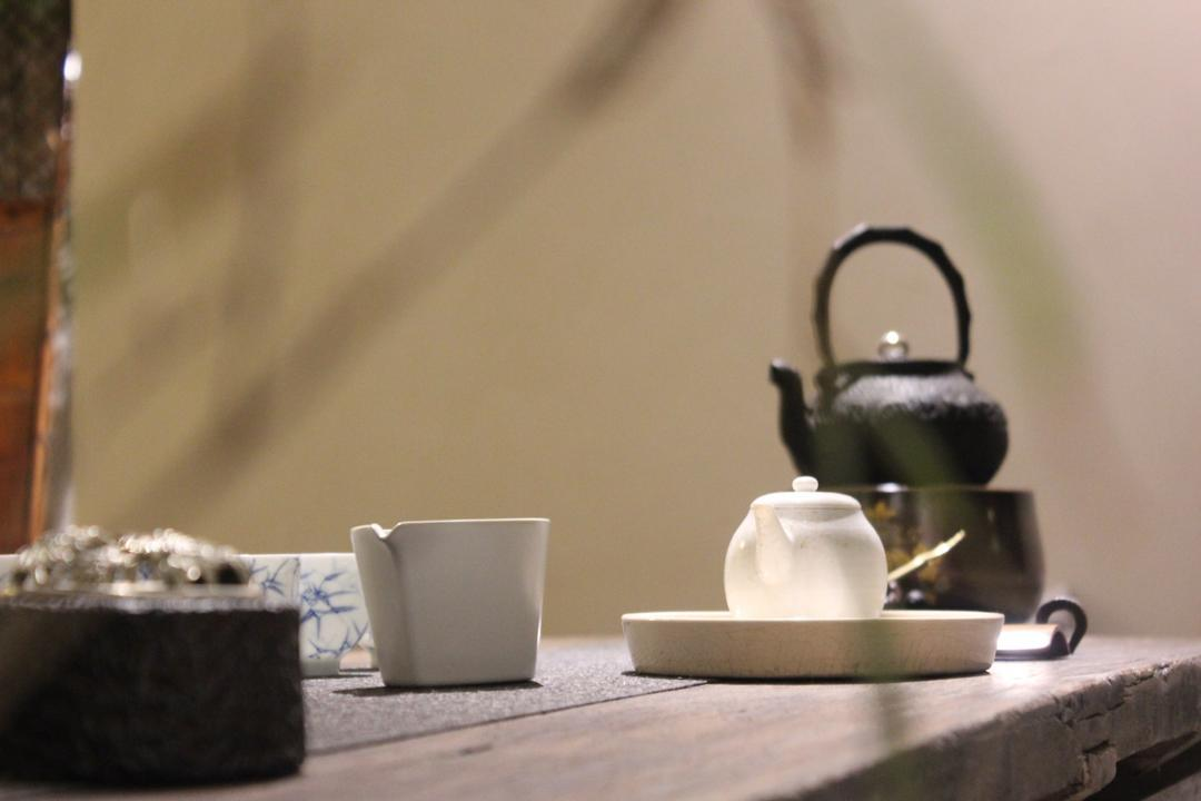 青秣茶空间