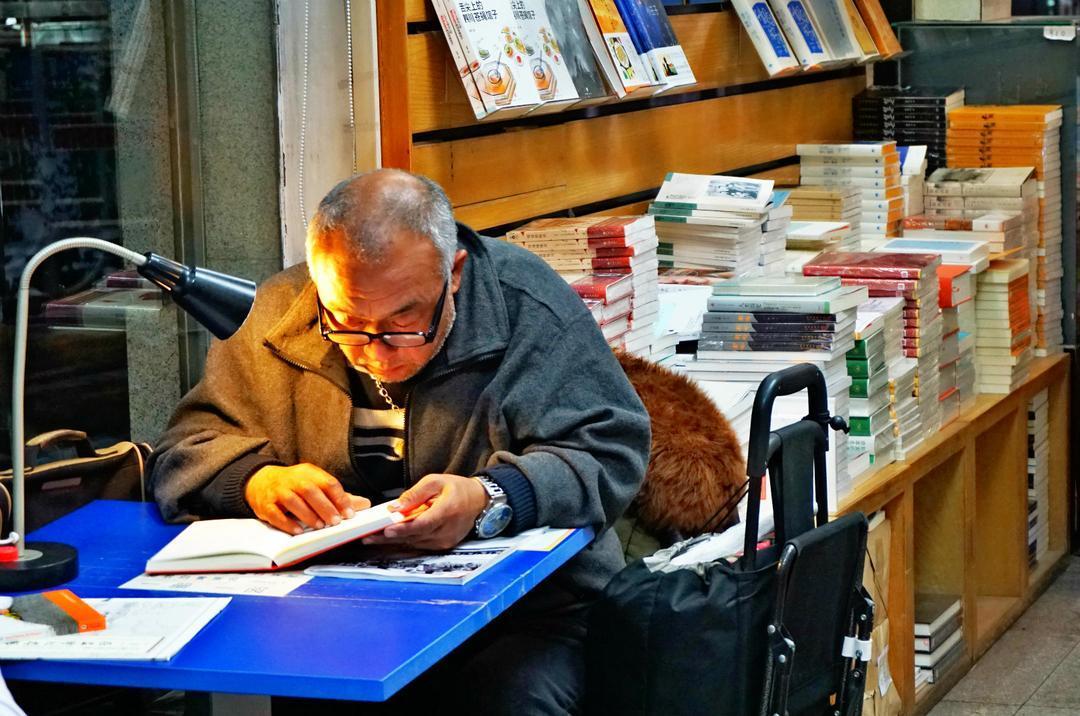 三联韬奋书店