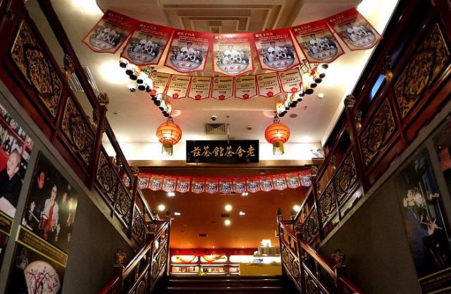 大碗茶的北京传统