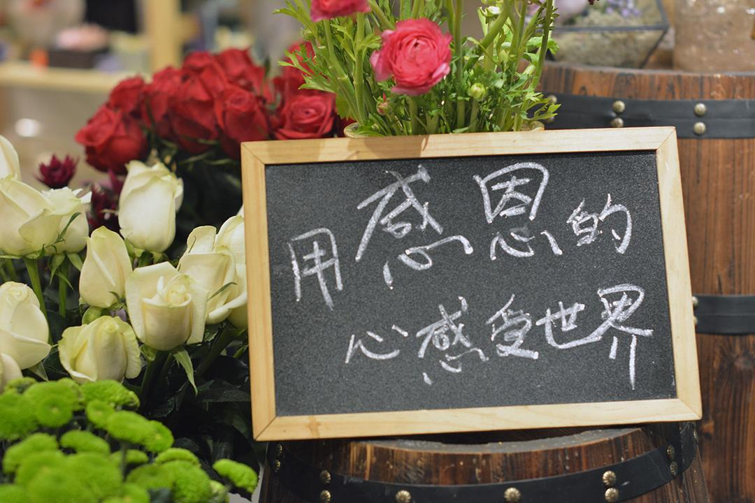 上海这15家人气花房 让你轻松统治朋友圈