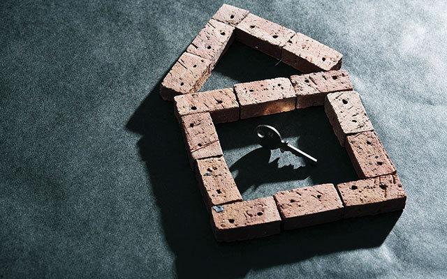 中国建筑业协会建筑史志与企业文化分会成立大会