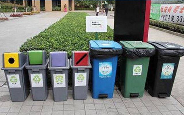 首届城乡垃圾分类与低值可回收物资源化利用研讨会