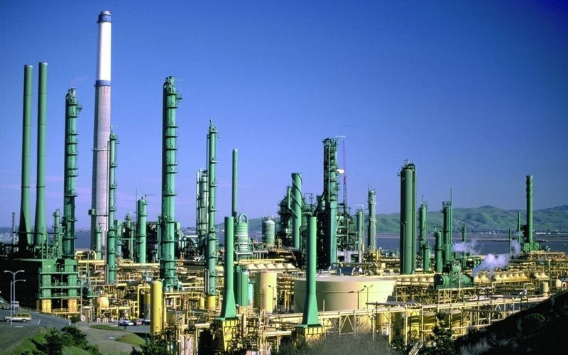 第五届中国能源企业信息化大会