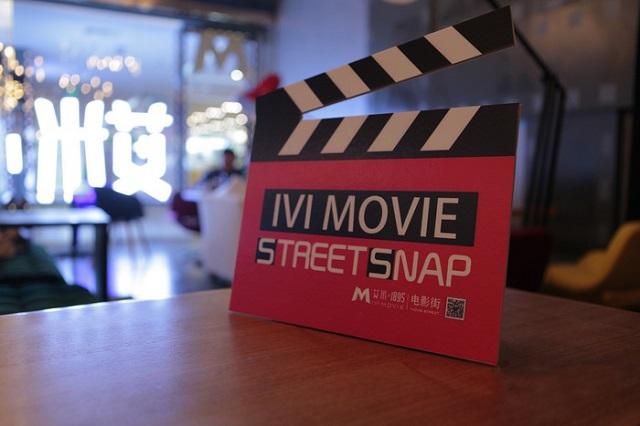 一条街的电影房