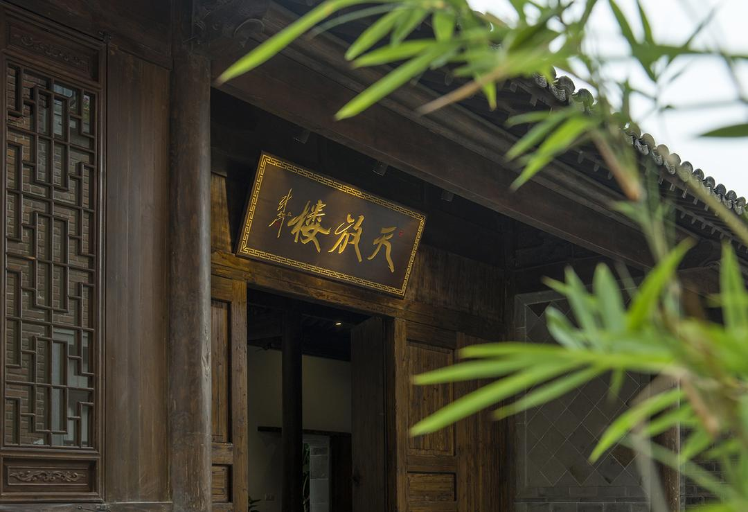 一座府邸,传承一段茶话