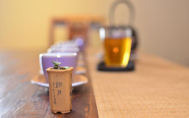 洁和茶工作室