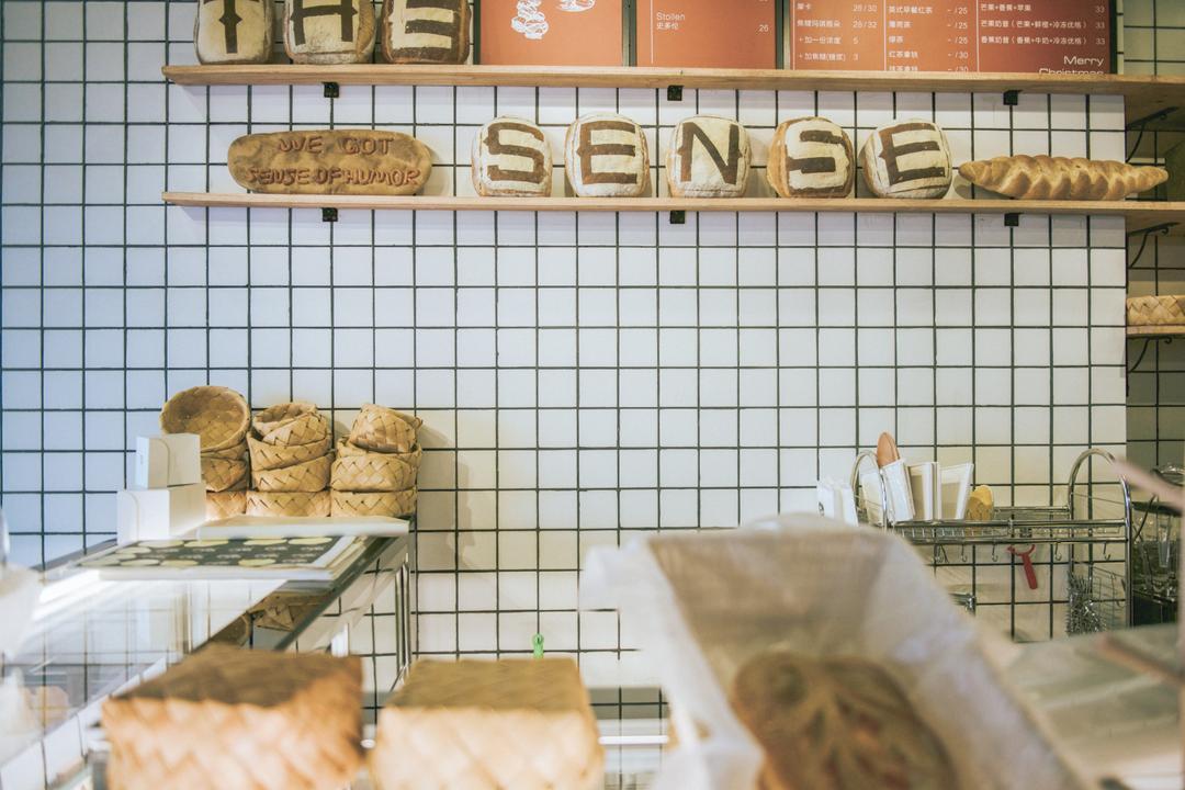 The Sense 醒食