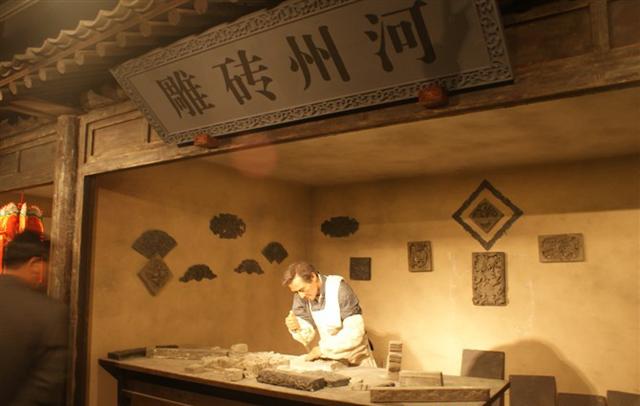 兰州非物质文化遗产陈列馆