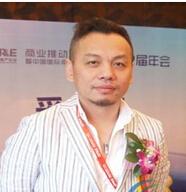陈铁身照片