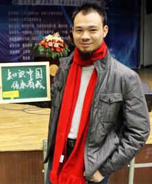 郭吉军照片