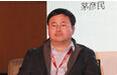 复星文化产业总经理钱中华照片
