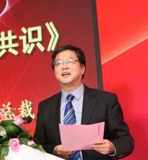 上海文化产权交易所总经理张天照片