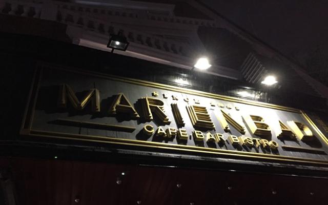 街头那家咖啡馆,有一种《去年在马里昂巴德》的味道