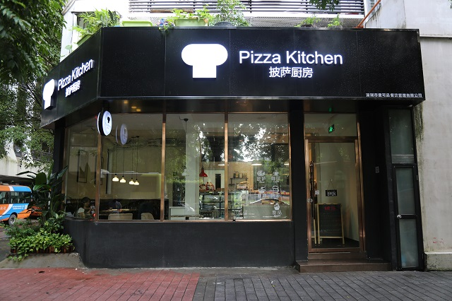 Pizza Kitchen