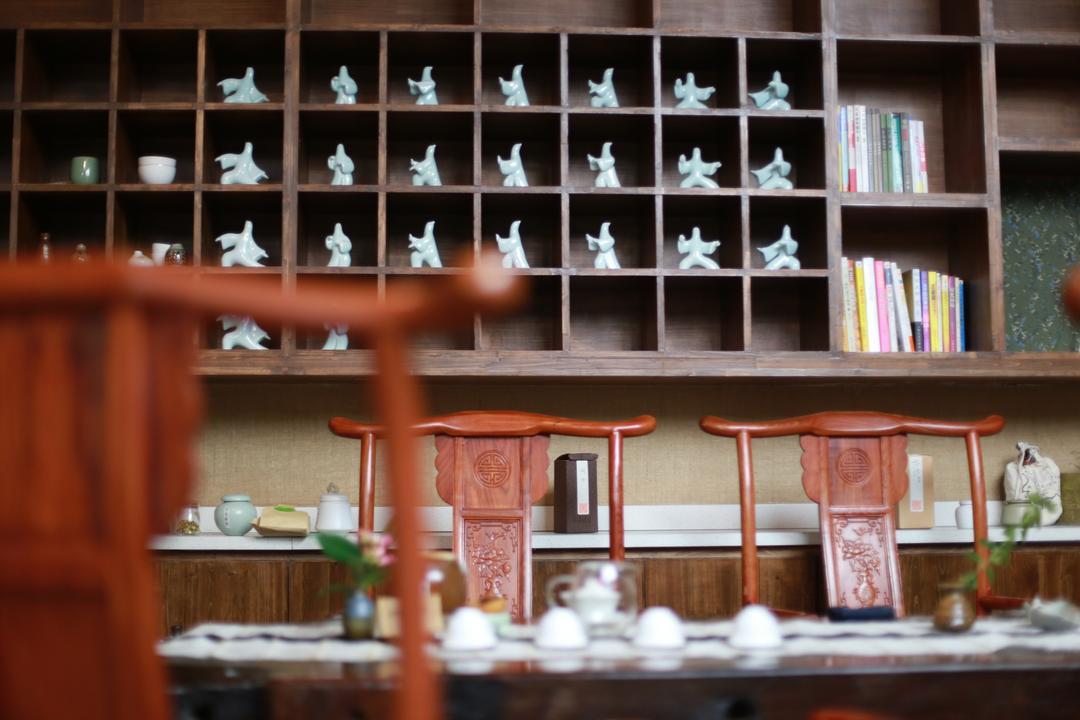 老阿里茶馆