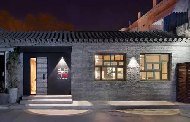 Chi restaurant