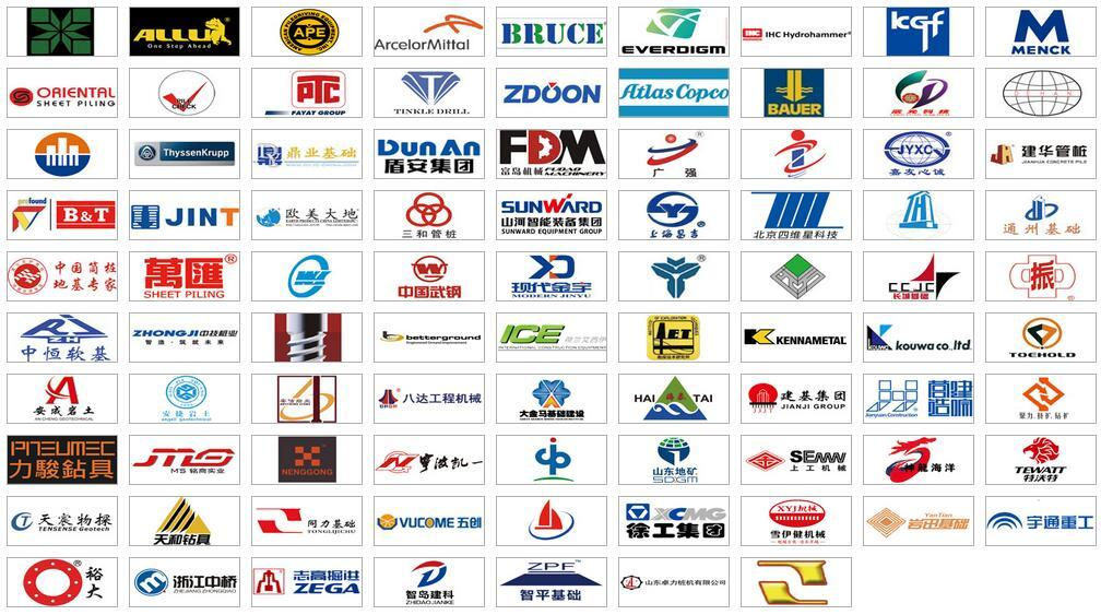 第六届中国国际桩与深基础峰会