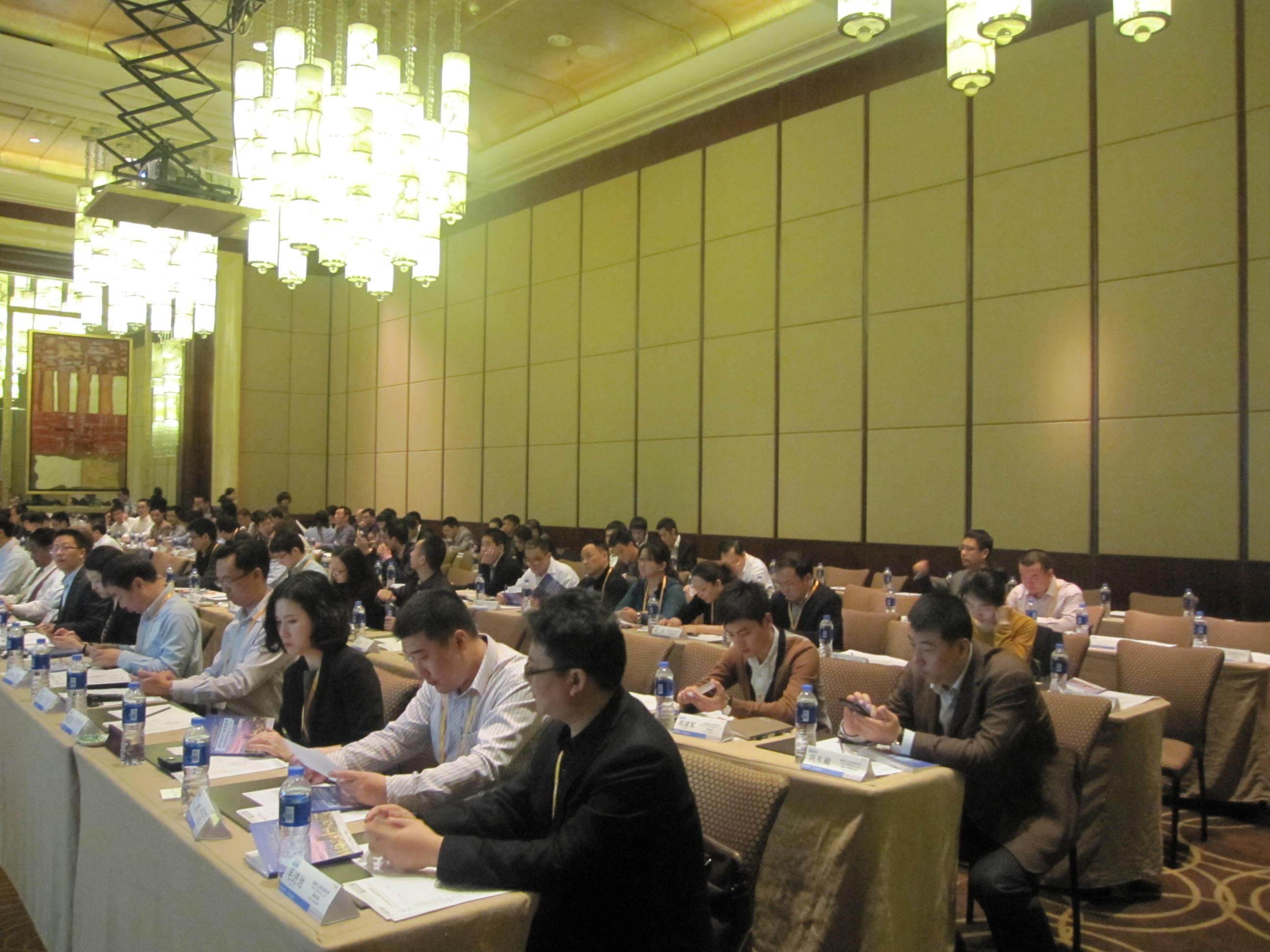 2016(第八届)中国国际MTBE产业高峰论坛