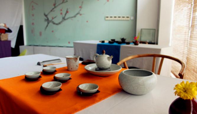 郑福星茶道文化馆