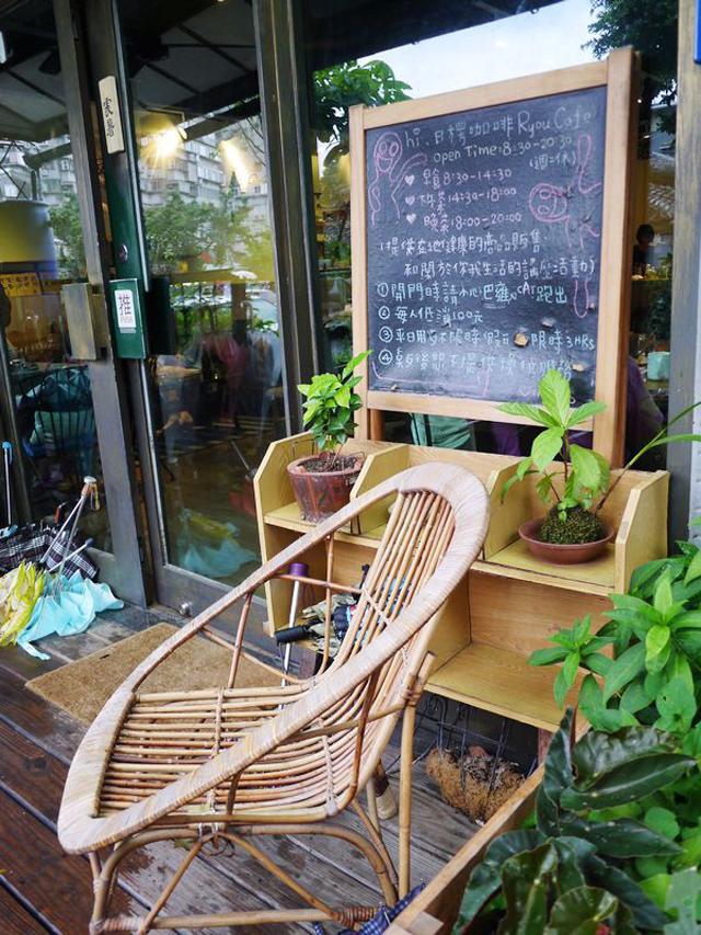 hi,日楞Ryou Café
