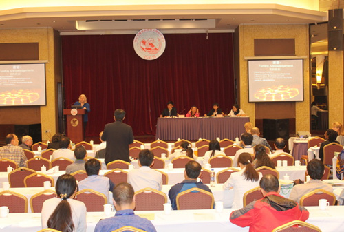2015古陶瓷科学技术国际讨论会
